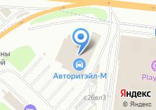 Компания «Фольксваген Центр Варшавка» на карте