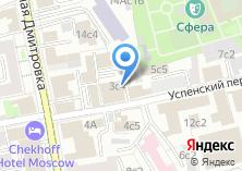 Компания «Orbita center» на карте