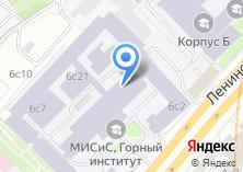 Компания «Геологический музей им. В.В. Ершова» на карте