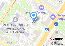 Компания «Государственный архив» на карте