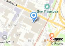 Компания «VITTORIO SPERNANZONI интернет-магазин обуви» на карте