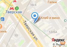 Компания «СЕРВИСНЫЙ ЦЕНТР APPLE CORES» на карте