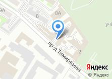 Компания «Драйв71.ru» на карте