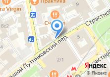 Компания «Магазин цветов на Малой Дмитровской» на карте