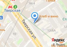 Компания «Эрго-сервис» на карте