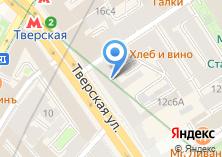 Компания «Тверская 13» на карте