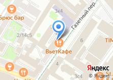 Компания «Современная научно-технологическая академия» на карте