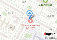 Компания «Городская поликлиника №107» на карте