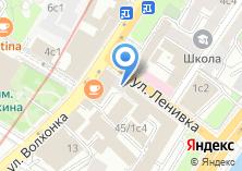 Компания «Русские апартаменты» на карте