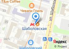 Компания «Станция Шаболовская» на карте
