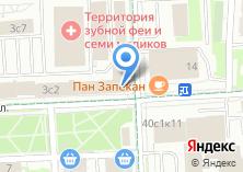 Компания «Yum» на карте