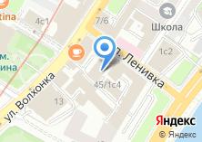 Компания «Очаково-2004» на карте