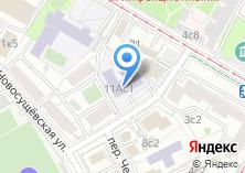 Компания «Российский Православный институт св. Иоанна Богослова» на карте