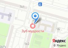 Компания «Студия красоты на Сумском» на карте