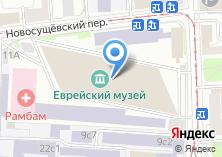 Компания «Частная средняя общеобразовательная школа Месивта Любавич» на карте