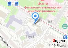 Компания «Джемко Интернэшнл» на карте