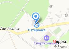 Компания «Суворовский бивак» на карте