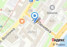 Компания «ГрузЛетитрф» на карте