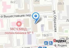 Компания «Jewishbookstore» на карте