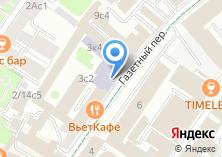 Компания «Институт экономической политики им. Е.Т. Гайдара» на карте
