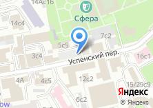 Компания «RelaxExpert» на карте