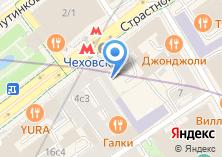 Компания «NATANIEL DOBRYANSKAYA» на карте