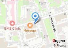 Компания «МРСК Центра» на карте