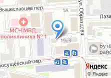 Компания «Синагога при Московском еврейском общинном центре» на карте