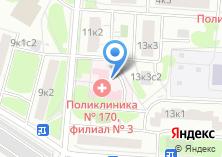 Компания «Городская поликлиника №170» на карте