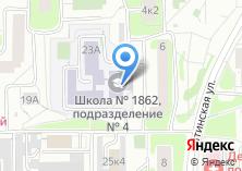 Компания «Средняя общеобразовательная школа №546» на карте