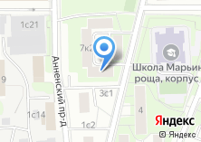 Компания «СУ №15» на карте