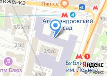 Компания «Музей книги Российской государственной библиотеки» на карте