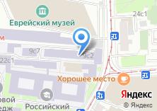 Компания «Учебно-полиграфический Центр ГИ МИИТ» на карте