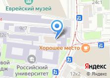Компания «Музей истории Московского государственного университета путей сообщения» на карте