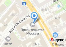 Компания «Правительство г. Москвы» на карте