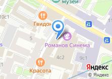 Компания «SERBIA» на карте