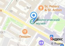 Компания «Научно-исследовательский зоологический музей МГУ им. М.В. Ломоносова» на карте