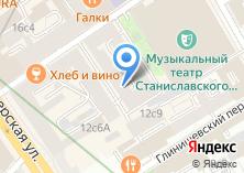 Компания «МЧС ЭКСПЕРТ» на карте