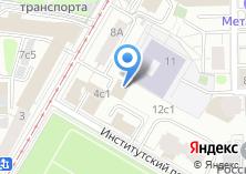 Компания «Московский центр по гидрометеорологии и мониторингу окружающей среды с региональными функциями» на карте