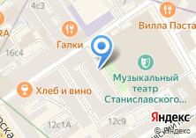 Компания «Салон странствий» на карте