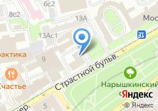 Компания «Свадебное агентство Александры Фукс» на карте