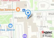 Компания «ДатаСкан» на карте