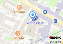 Компания «Романов» на карте