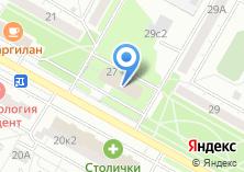 Компания «Мамина Шкатулка  - Курсы для беременных, подготовка к родам» на карте