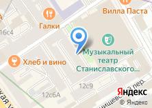 Компания «БизнесПолиграфия» на карте