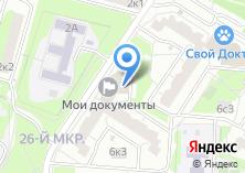Компания «Dajmur» на карте