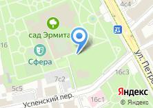 Компания «Lucky Souvlaki» на карте