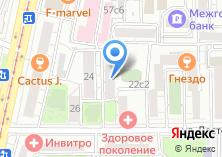 Компания «Оберегъ» на карте