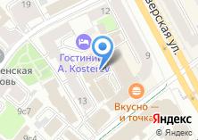 Компания «КантриКом телекоммуникационная компания» на карте