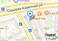 Компания «ГРУППА КОМПАНИЙ ТАКСИ ПАРТИЯ» на карте